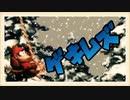 【最難関!】スーパードンキーコングをぱんださんが全力でやってみた!#9