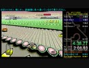 【SFC F-ZERO】King League Master RTA 14:14.43 (TS録画)