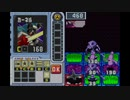 【ロックマンエグゼ5TofC】小学生の頃コロコロの懸賞で当てたゲームを実況する part32