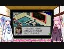 【1/308本目】琴葉姉妹は積みゲーを減らしたいpart11【ロックマンエグゼ】