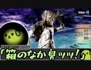 【シノビガミ】日本人と挑む「そしてまた夜がくる」09