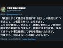 【続報】夜桜たまちゃんの麻雀本は諸般の事情により発売延期(ソース竹書房)