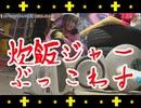 お祓え!西神社#56 出演:西明日香、吉田有里【期間限定会員見放題】