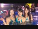 ナイトプールで可愛い素人女子3人組をナンパしてホテルで宴会