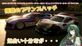 【GTSport】ずん子ちゃんはレースに夢中です。#4【VOICEROID実況】