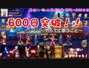 (KOF98UMOL-598~600日目)最狂ハーレム育成計画
