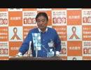 河村市長 昭和天皇侮辱展示言及せず一方の主張だけを報じるメディアに説教w