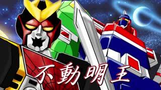 【MUGEN】挑戦者タッグ最強トーナメント!その4