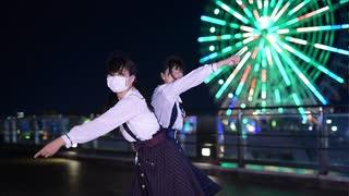【みやこと翠華】 METEOR 踊ってみた 【やっこちゃんありがとう】