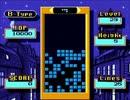 スーパーテトリス2のBタイプを高速レベルでプレイ【プレイ動画】