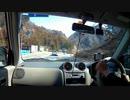 親の車でドライブ 11-2 国道299号 上野村-下仁田