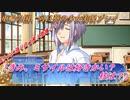 【実況プレイ】PS3版『車輪の国、向日葵の少女』【Part 5】アトミックスナフキン