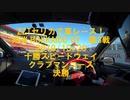 スピン!接触!?ZZT231セリカで草レース参戦! 十勝スピードウェイ NEW HOKKAIDO GT 第3戦決勝レース!GTSPORTコクピット視点風