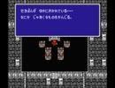 FF01.ファイナルファンタジー 12/13 過去のカオス神殿~4カオスとの再戦