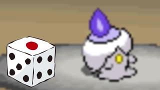 【実況】ポケモンBWは選択をサイコロに任せてクリアできるのか part29