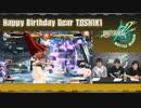 【GUILTY GEAR Xrd REV 2】岩澤俊樹お誕生日特番【オンライン組手】(前半)