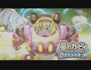 コア・カブーラー☆.mp4
