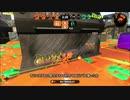 【Splatoon2】 最速カンストスピナーのガチマッチ part16【ゆっくり実況】
