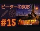 【海外の反応 アニメ】 ヴィンランド・サガ 15話 Vinland Saga ep 15 アニメリアクション