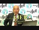 『韓国よどこへ行くーPart2ー(前半)』福山 隆 AJER2019.10.25(5)