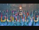 【MMD第三回STONE祭】BURNING/STONE式Vacantie