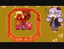 【聖剣伝説2】ゆかりとマナを巡る旅 Part11【VOICEROID実況】