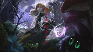 【もう1つの】Alice in Murderland / 鏡