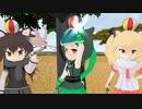 【MMD杯ZERO2】真・たたかいごっこ -5-【MMDけもフレ】