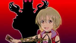 【アイマス遊戯王】早坂美玲vs堀裕子【手描きデュエル】