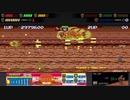 ダライアスII ABEIMRWルート(LITTLE STRIPES) [Nintendo Switch, Normal] (2/2)