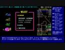 【ゆっくり解説】SFC F-ZERO Knight League Master RTA 12:31.86 (TS録画)