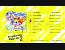 【XFD】Prhythmatic Hardcore 2 / On Prism Records【M3-2019秋】