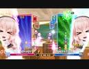 【めめめMOD】超上級者とフィーバー合戦【ぷよぷよ差し替え】