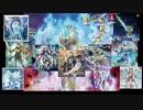 【遊戯王ADS】完全星遺物【星杯クローラー機界騎士トロイメアパラディオンオルフェゴール守護竜星遺物】