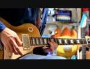 ナルガクルガの戦闘BGMをギターアレンジで弾いてみた