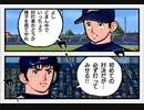 激闘プロ野球!オリックス対ヤクルト オープン戦!