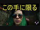 Dead_by_Daylight  『トラッパー奮闘記♯69』