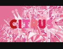 【甚三/二国宍】CITRUS【UTAUカバー】