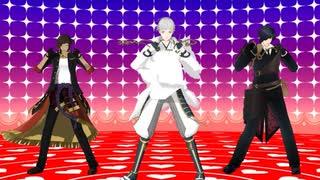 【刀剣乱舞MMD】鶴丸とみっちゃんと伽羅でチチをもげ!