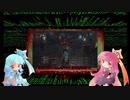 【Bloodborne】AI姉妹はヤーナムの夢を見る#01(おまけ)