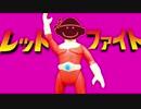 レ ッ ド マ ン.game&watch8