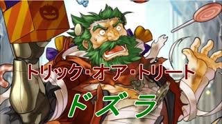 【FEヒーローズ】ファイアーエムブレム 聖魔の光石 - 収穫祭の従者 ドズラ 【Fire Emblem Heroes ファイアーエムブレムヒーローズ】