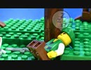 【LEGO】ゼルダの伝説02話「いたずら犬」