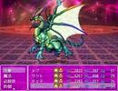 レインボークエストⅢ 8竜イベ 風竜、光竜戦