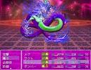 レインボークエストⅢ 8竜イベ 魔竜戦