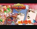 【Summer Funland】茜ちゃんの遊園地に行こうよ【VR】イライラ棒編