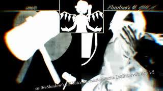 sm0vsShadow's H