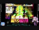 【CHUNITHM】ゆっくり・ゆかりのチュウニズム放浪記 Part28