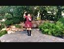 [ゆい39]  ブレス・ユア・ブレス 【オリジナルの振り付け】【踊ってみた】