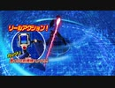 「世界中で釣りまくれ!」バーチャルマスターズスピリッツ360...